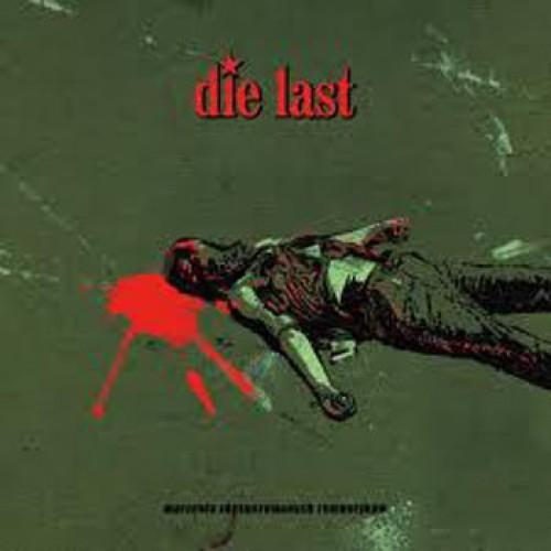 Die Last – Marzenia Zdesperowanych Romantyków / LP
