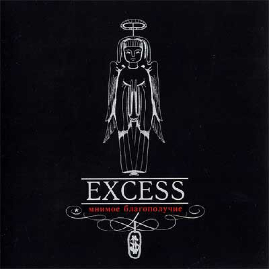 Excess – Pretend Happiness / CD