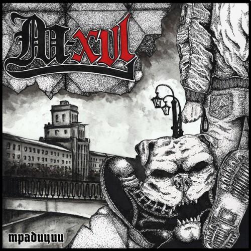 M-XVI – Традиции / LP