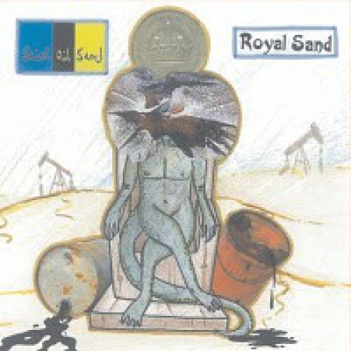 Saint Oil Sand ‎– Royal Sand / CD
