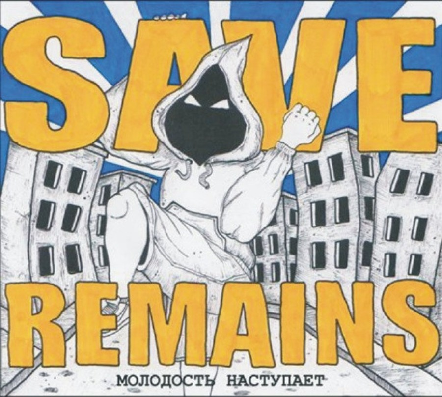 "Save Remains ""Youth Approach"" / CD'r"